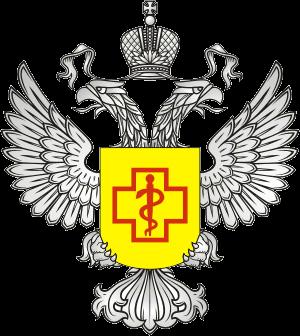 rospotrebnadzor_logo