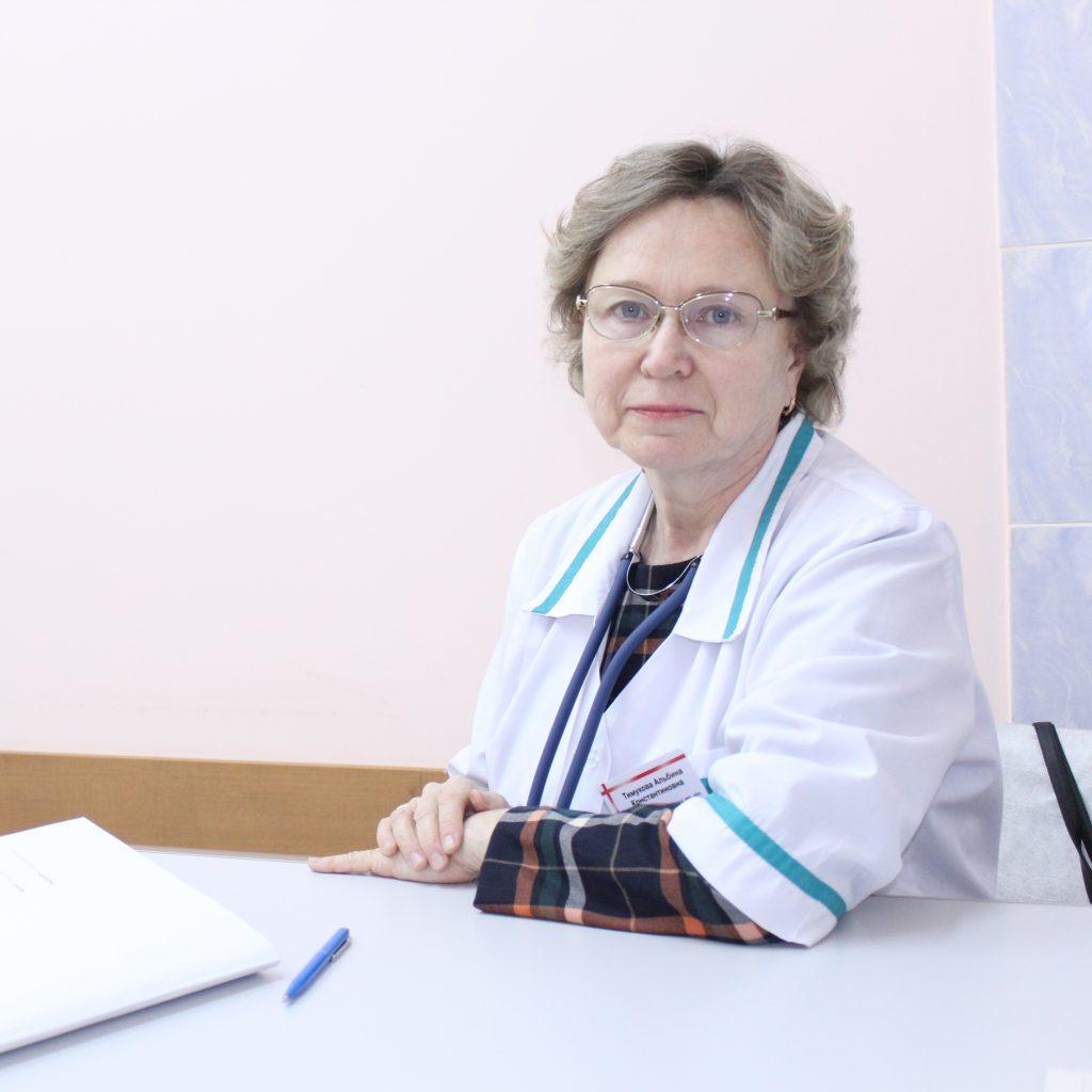 Медицинские услуги  Альбина Курск