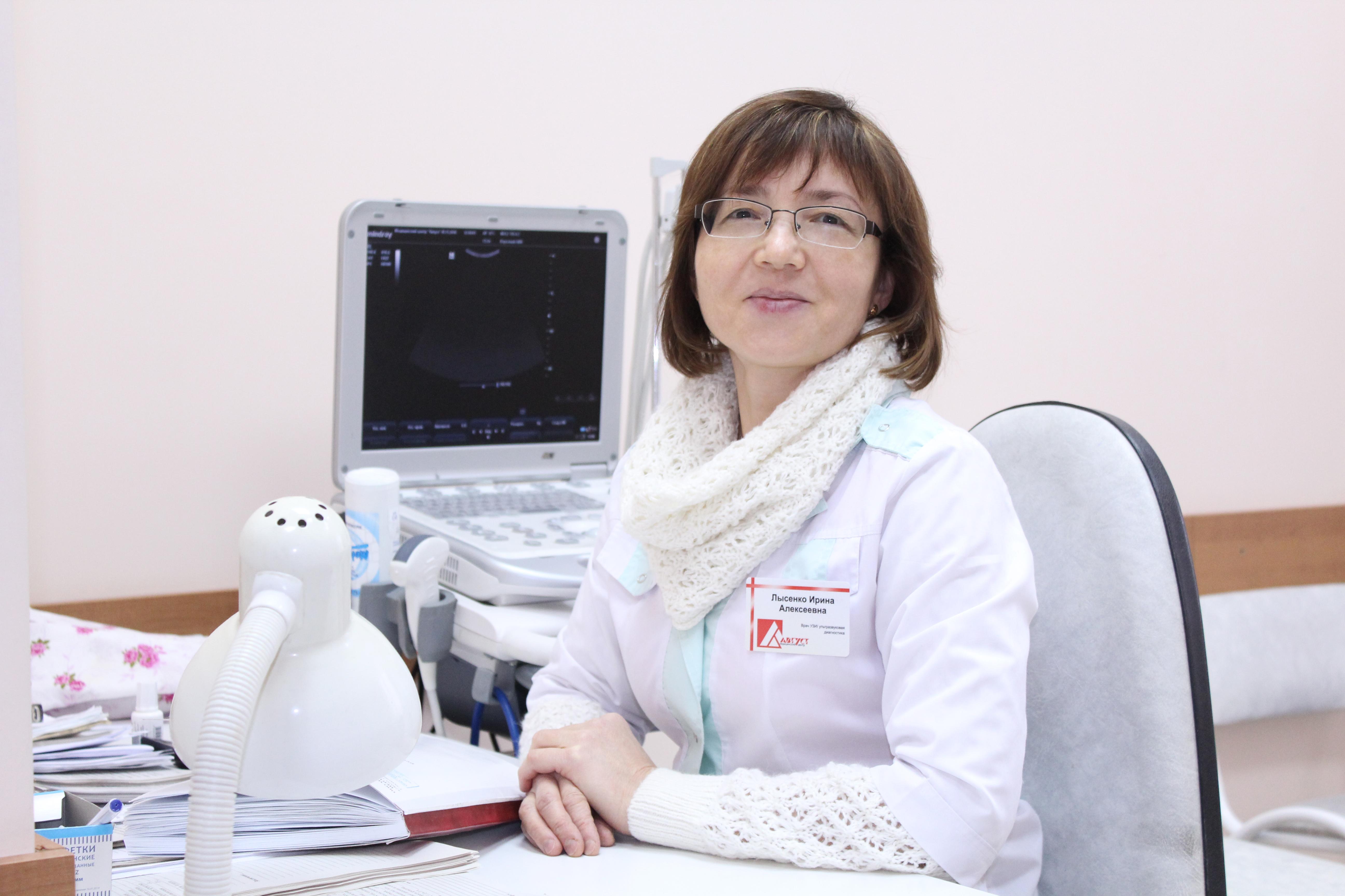 Лысенко Ирина Алексеевна